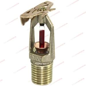 dau-phun-sprinkler-tyco-quay-ngang-ty3351